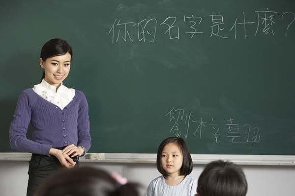 中国語で自己紹介