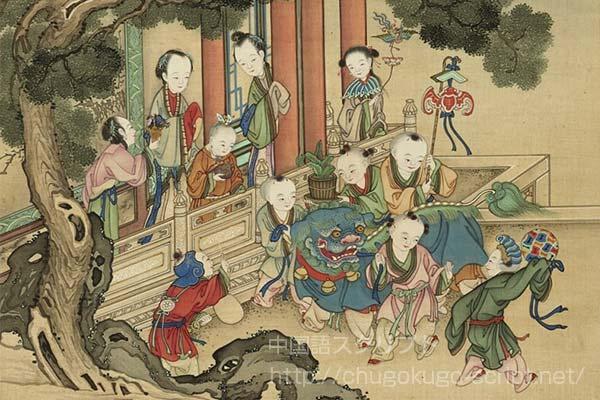 中国の節句・伝統行事・祝日(休日)