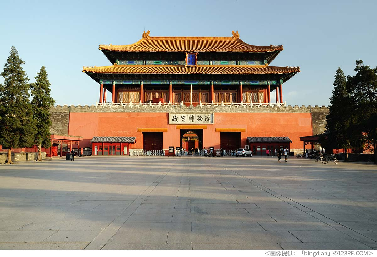 北京の故宮博物院