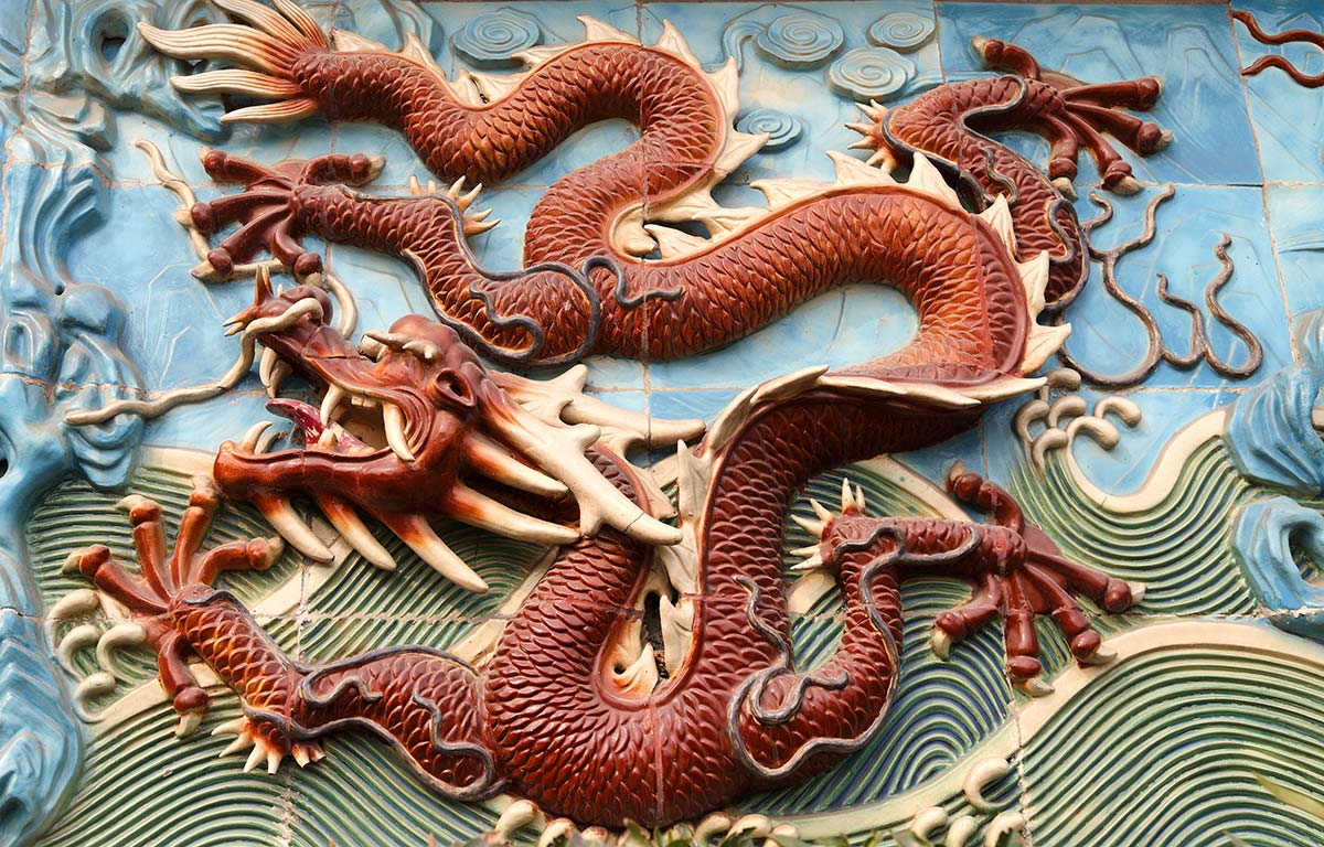 北海公園の壁にある龍の装飾