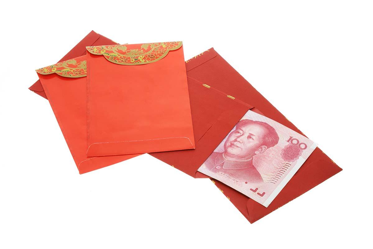 压岁钱(中国のお年玉)