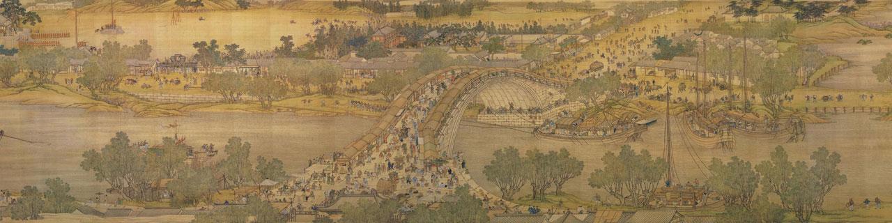清明上河図-18世紀
