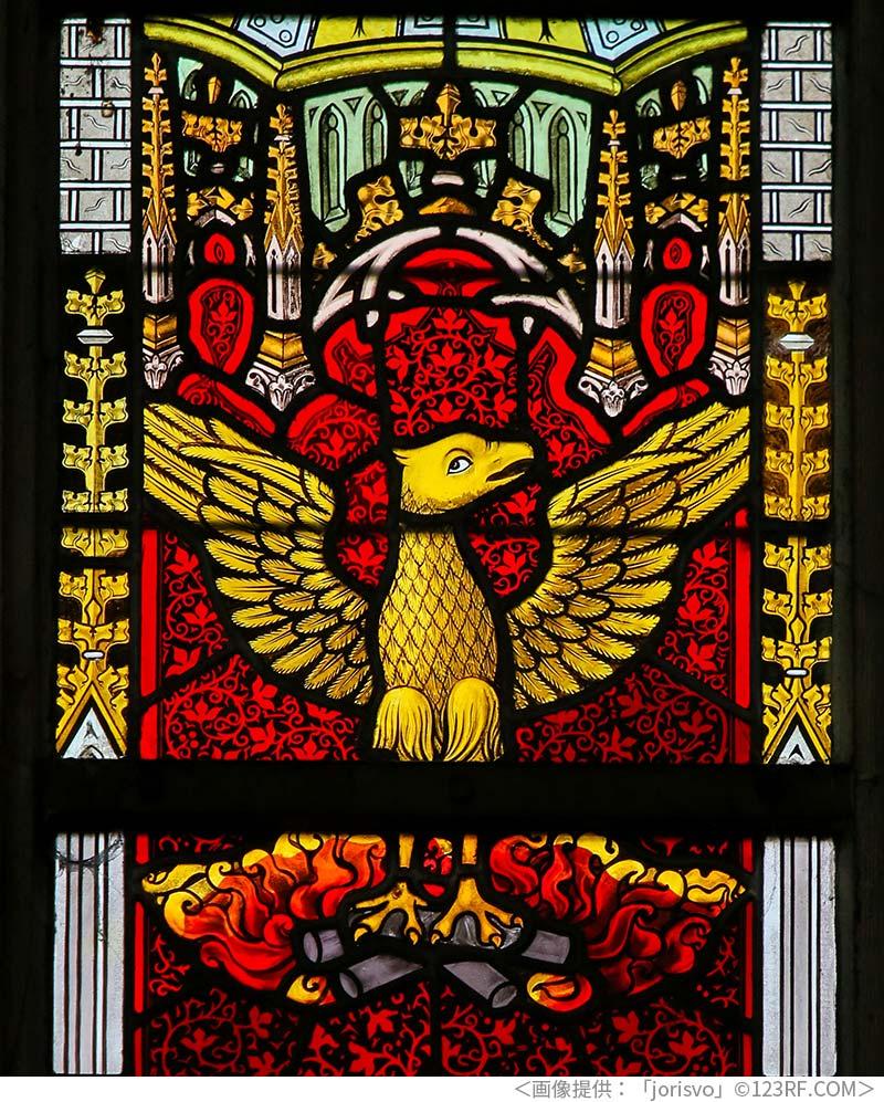 聖バーフ大聖堂のステンドグラスに描かれたフェニックス