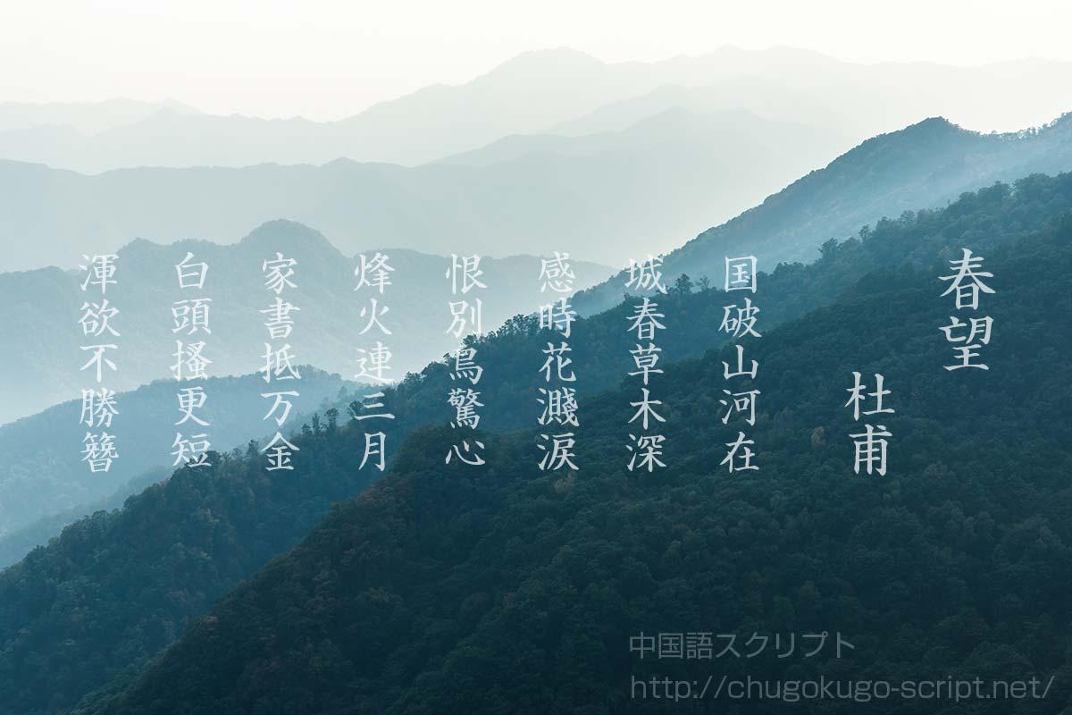 細道 現代 の 訳 奥 語