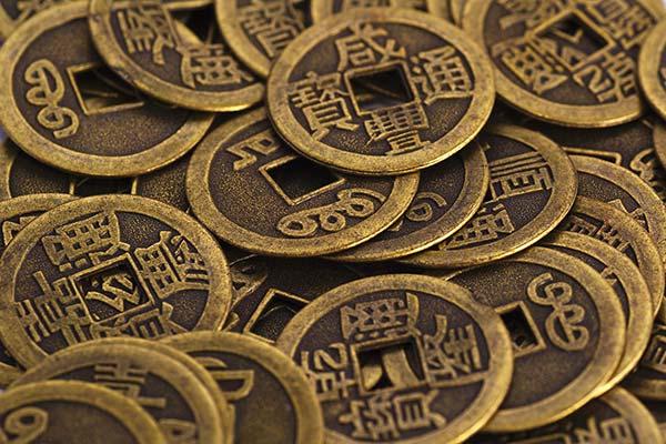 中国のお金(通貨)の単位