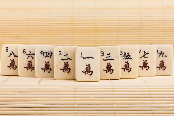 中国語で数字の表し方