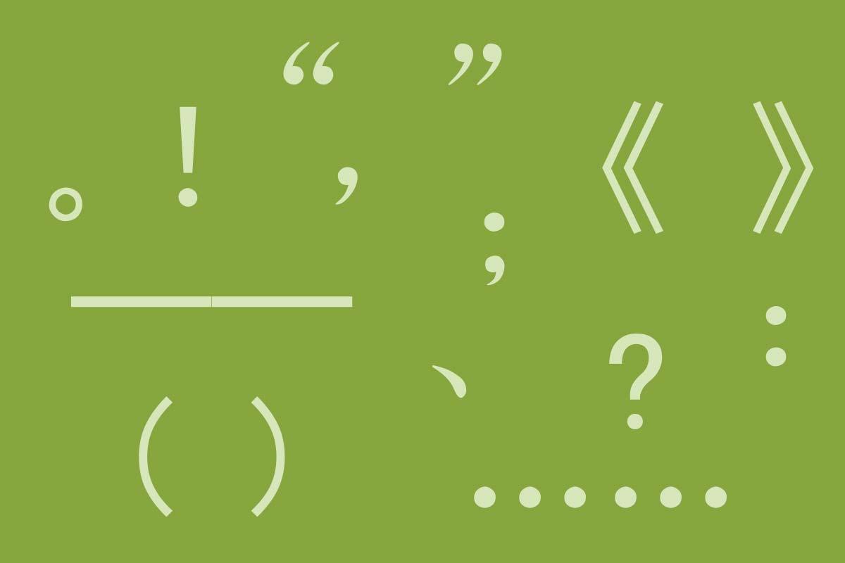 中国語の句読点などの標点符号(記号)