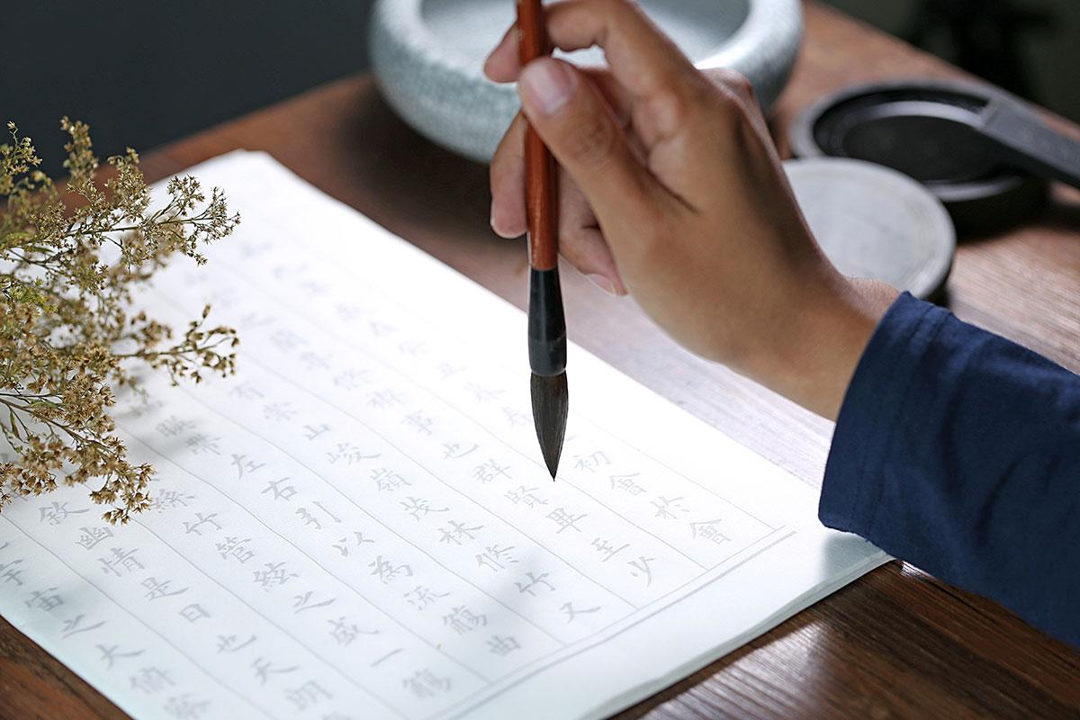 中国語の書き順