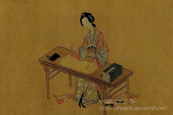 中国語の翻訳のコツ・翻訳家という職業
