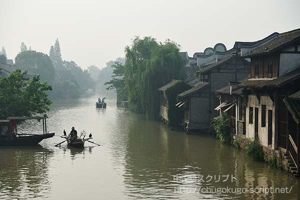 北京語と広東語の違い