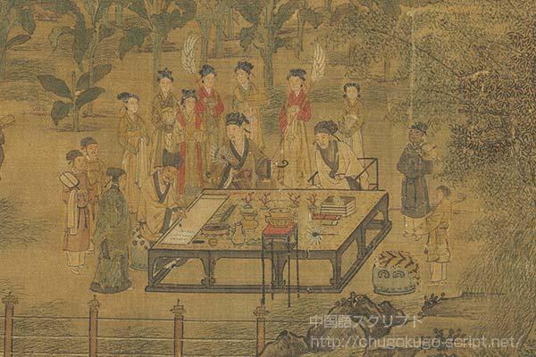 古代中国の四大発明