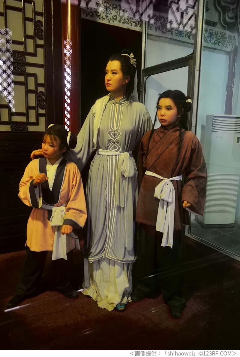 秦香蓮と子どもたち